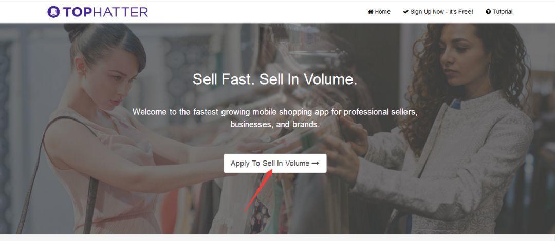 Tophatter平台新卖家注册及大卖家运营指导