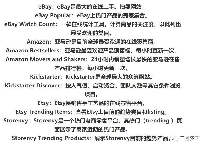 【收集】2019年十大产品爆款的来源集锦(文末有福利)
