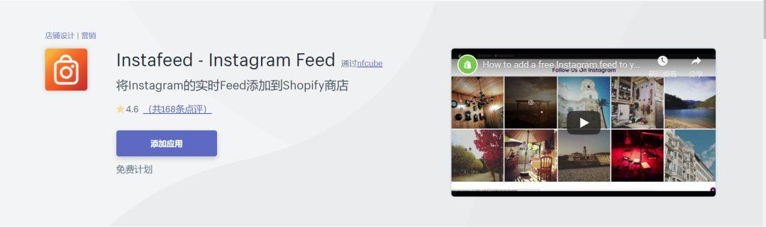 Shopify做独立站,先学习一下这些工具和插件