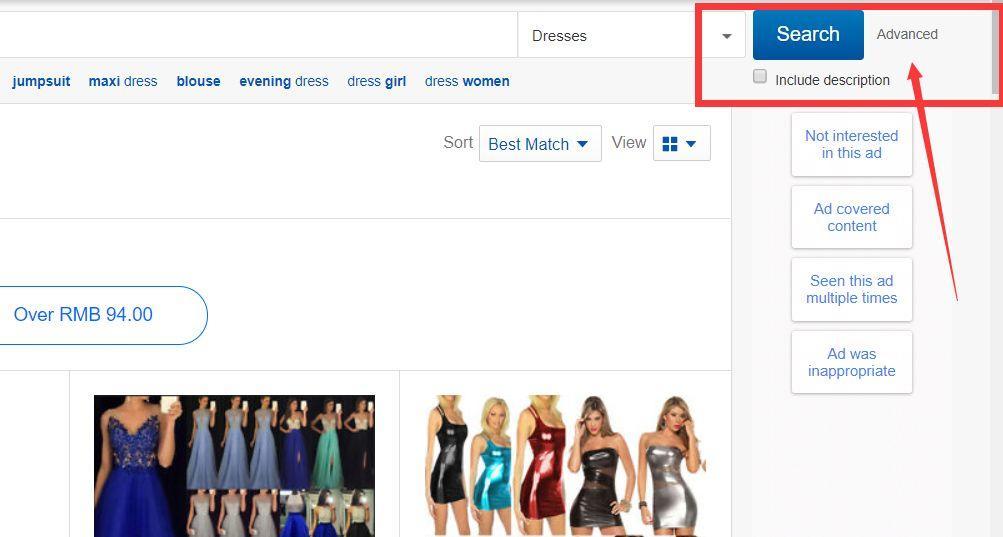 eBay怎么主动出击找客户?
