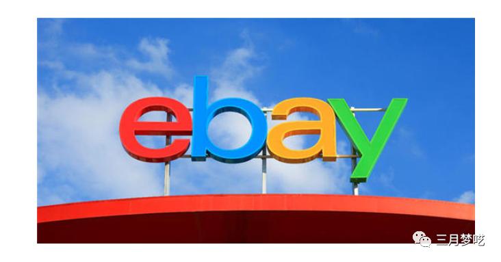 美国eBay不招商了吗?为何大家频频注册就封店铺?