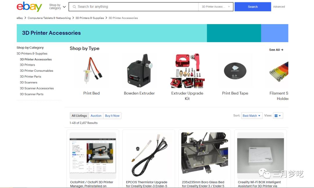 利用这款选品神器工具,可以让你快速获得产品思路!