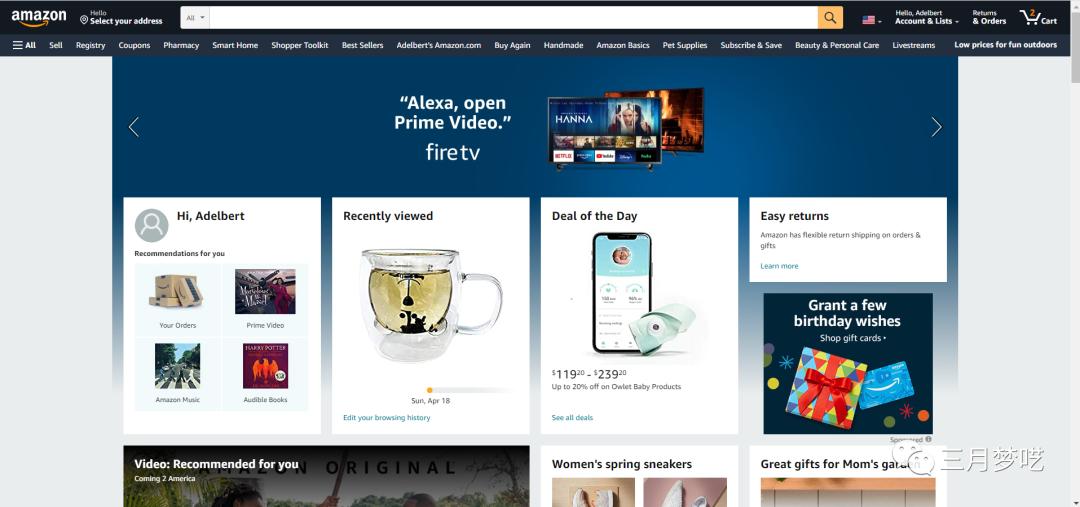 全面的Amazon选品工具介绍,让卖家选品无忧
