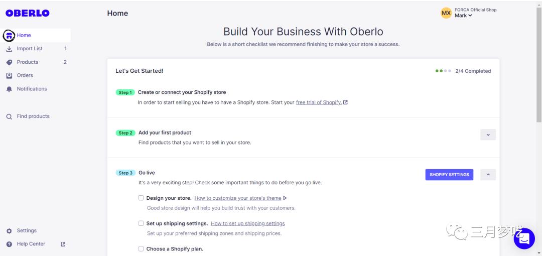 如何利用Shopify结合Oberlo插件,做无货源倒买倒卖模式!