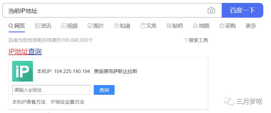 中国大陆卖家,如何开设100%稳定的Etsy美国本土店铺?