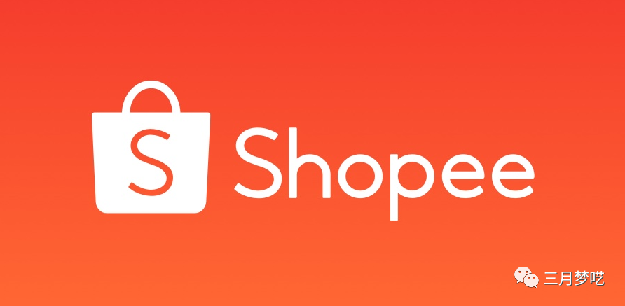 商品单价这么低的Shopee,那些所谓的大卖真的能赚到钱?